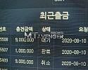 [먹튀검거완료] 스타먹튀 STAR먹튀 star-14.com  먹튀확정 토토먹튀 토토사이트