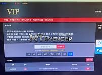 [먹튀검거완료] 브이아이피먹튀 VIP먹튀 vip-110.com 먹튀확정 토토먹튀 토토사이트
