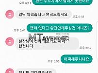 [먹튀검거완료] 게임원먹튀 GAMEONE먹튀 011-011.com 먹튀확정 토토먹튀 토토사이트
