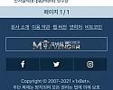 [먹튀검거완료] 원엑스벳먹튀 1XBET먹튀 x-betkor.com 먹튀확정 토토먹튀 토토사이트