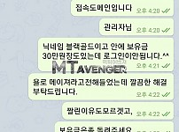 [먹튀검거완료] 욜로먹튀 YOLO먹튀 yolo-echo.com 먹튀확정 토토먹튀 토토사이트