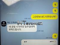 [먹튀검거완료] 태신먹튀 TAESHIN먹튀 tae-79.com 먹튀확정 토토먹튀 토토사이트
